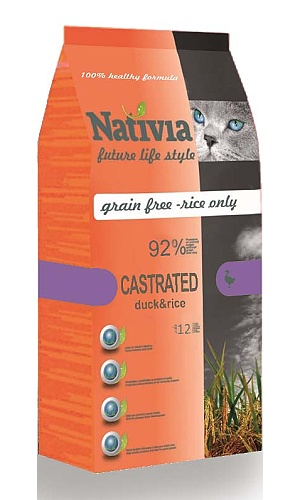 NATIVIA Cat Adult Castrated 10kg