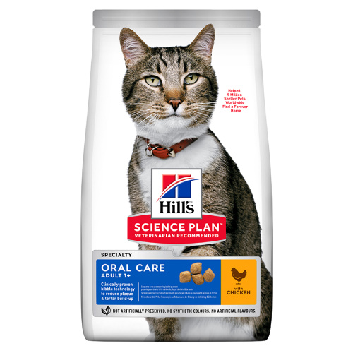 Hill's Feline Oral Care 7kg