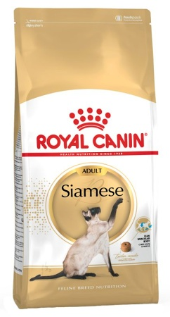 Royal Canin Siamese 400g