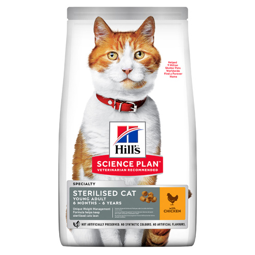 Hill's Feline Young Adult Sterilized Chicken 10kg