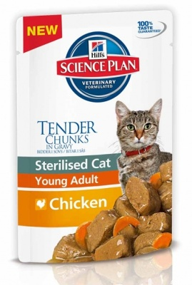 Hill's Feline Adult Young Sterilised Chicken 85g