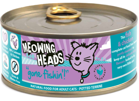 Meowing Heads - Jde se na ryby!100g